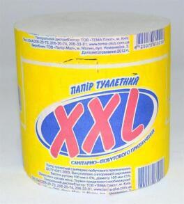 Папір туалетний XXL. Фото 2