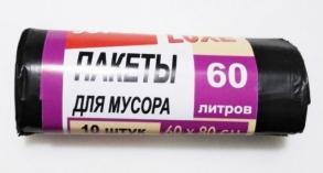 Пакети для сміття Super Luxe 60х10