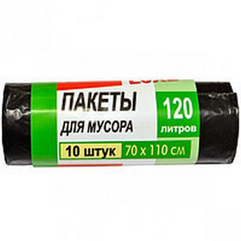Пакети для сміття Super Luxe 120х10