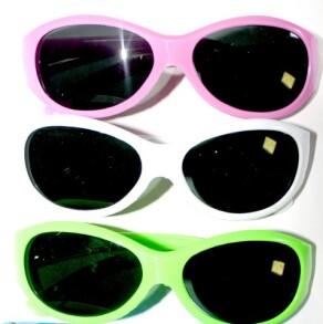 Окуляри сонцезахисні дитячі