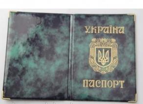 Обкладинка на паспорт глянцева