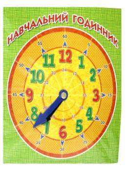 Навчальний тренажер Годинник