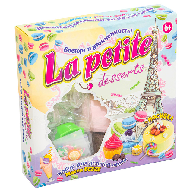 Набір для творчості La petite 71311