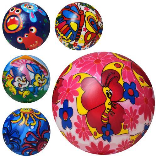 Мяч дитячий 6