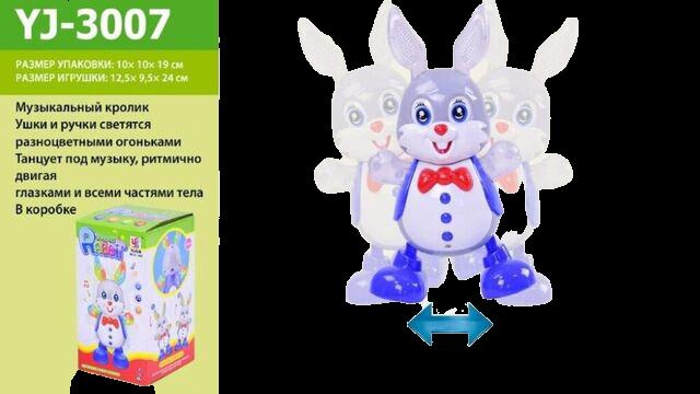 Музична іграшка Кролик YJ-3007
