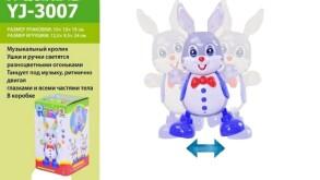 Музична іграшка Кролик YJ-3007. Фото 2