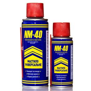 Мастило універсальне NM-40 200мл. Фото 2