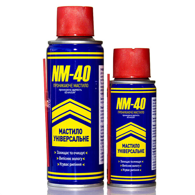 Мастило універсальне NM-40 100мл