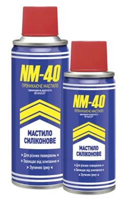 Мастило силіконове NM-40 100мл