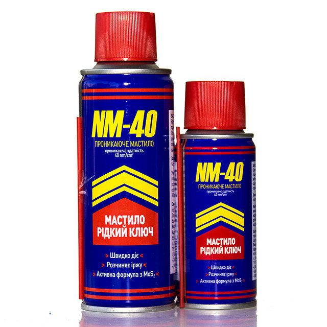 Мастило Рідкий ключ NM-40 200мл