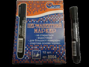 Маркер чорний 8004