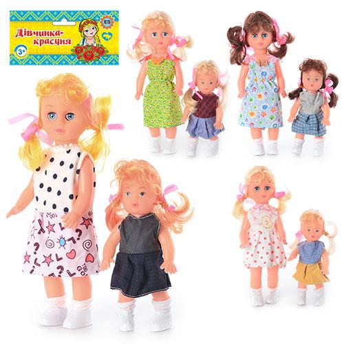 Ляльки 2шт 1072
