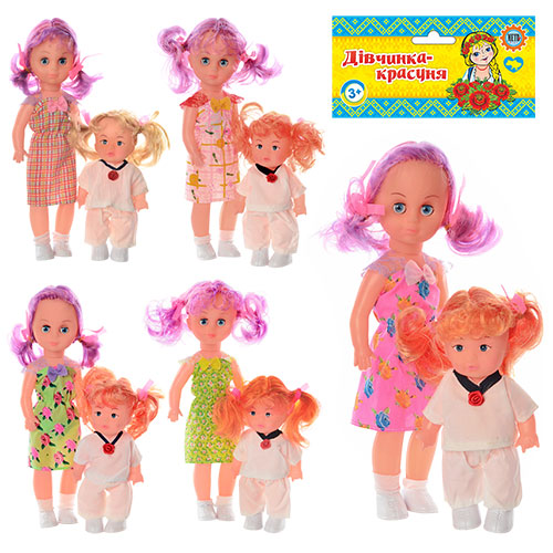 Лялька 1082 2 шт в пакеті