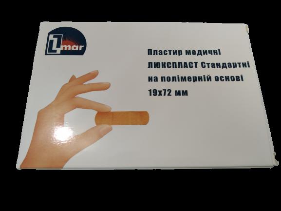 Лейкопластир Lmar 50pc 19mm*72mm