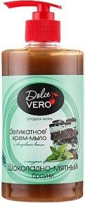 Крем-мило Dolce Vero Шоколадно-м'ятний брауні 500мл. Фото 2
