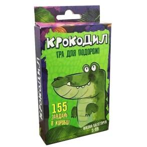Карткова гра Крокодил 30557