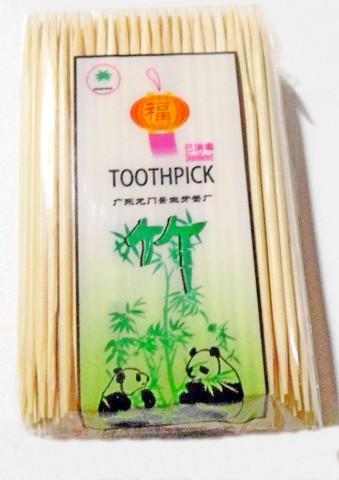 Зубочистки ТoothPick 962