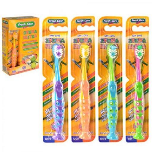 Зубна щітка Fresh care дит 1047