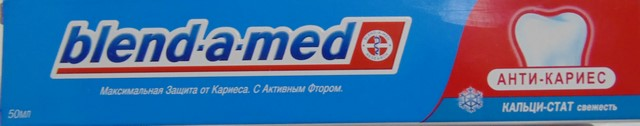 Зубна паста Blend-a-Med 50 мл