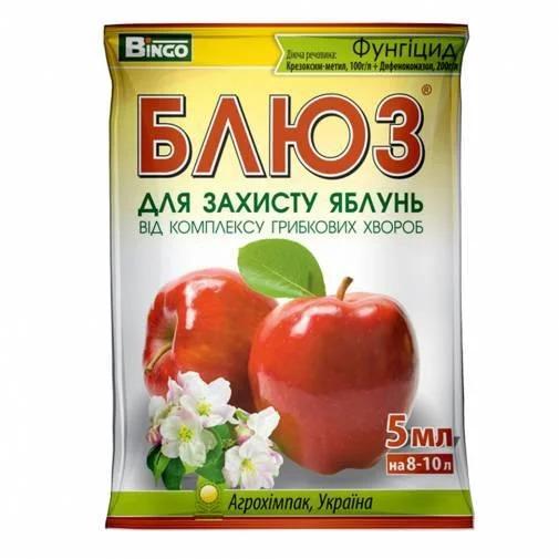 Засіб для захисту яблунь БЛЮЗ 5мл
