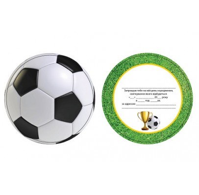 Запрошення Футбол F161615