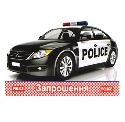 Запрошення Поліція F161614