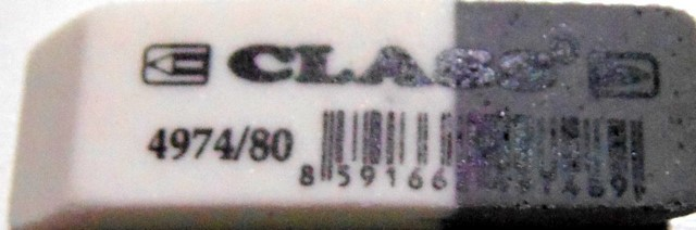 Гумка біло-сіра 4974-80 Class