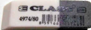Гумка біло-сіра 4974-80 Class. Фото 2