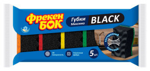 Губка Фрекен Бок Максима BLACK 5шт