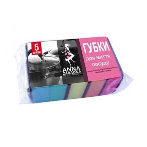 Губка для посуду 5шт Anna Zaradna