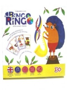 Гра настільна BINGO RINGO GBR-01-01ЕU
