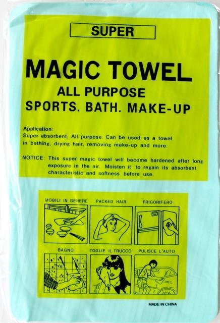 Ганчірка Magic Towel