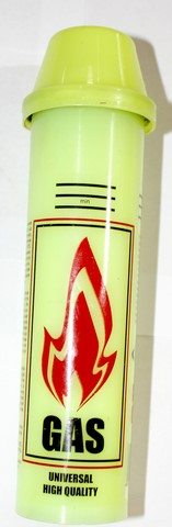 Газ для запальничок жовтий