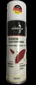 Водовідштовхувач Schuman