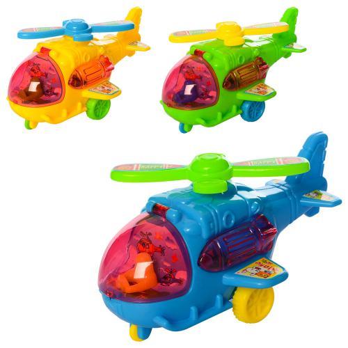 Вертоліт інерційний 551-1