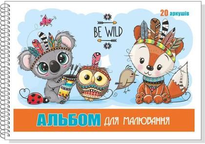 Альбом для малювання 20 арк пружинка 11В-006 Руслан асорті