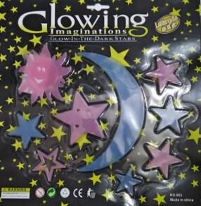 Фосфор Glowing 663