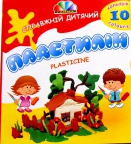Пластилін 10кол Гамма 331010/200303. Фото 2