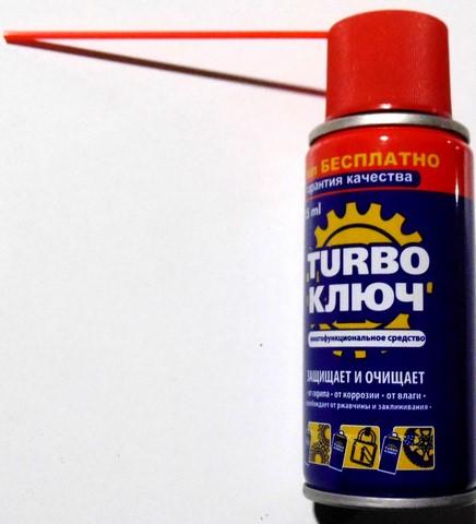 Рідина для замка TURBO ключ