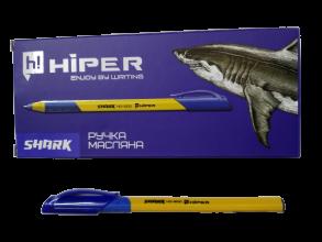 Ручка синя Hiper Shark HО-200