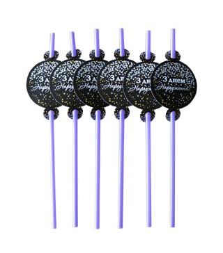 Трубочки З Днем Народження F9035629 чорні