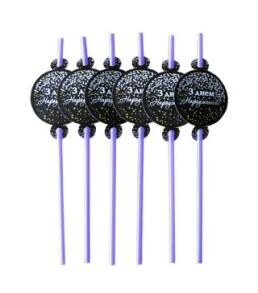 Трубочки З Днем Народження F9035629 чорні. Фото 2