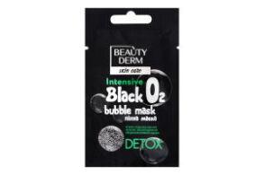 Маска пінна для обличчя BEAUTYDERM Black bubble. Фото 2