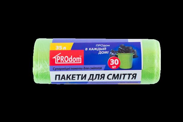 Пакети для сміття 35*30 ProDom