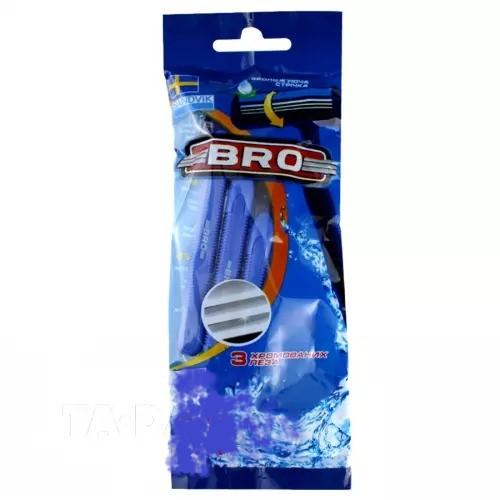 Станок для бриття BRO 3шт