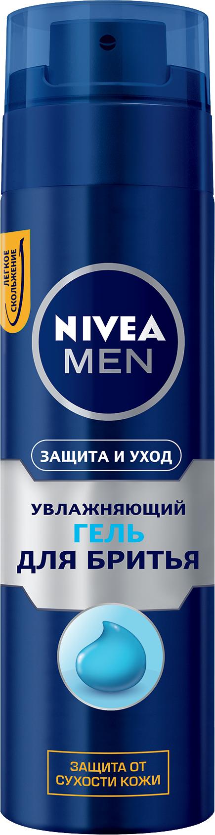 Гель для гоління NIVEA MEN Захист та догляд 200мл