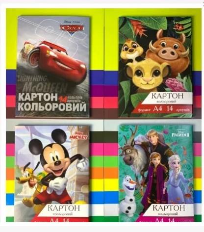 Кольоровий картон 14 арк Disney Тетрада