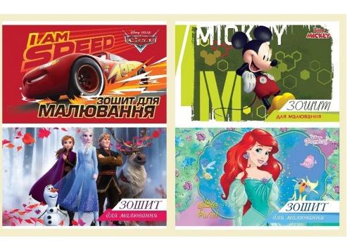 Альбом для малювання 28 арк перфорація Disney Тетрада