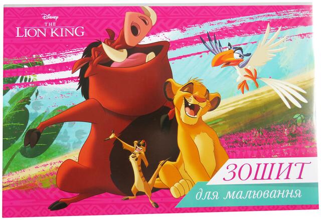 Альбом для малювання 20 арк скоба 902030 Leader Disney