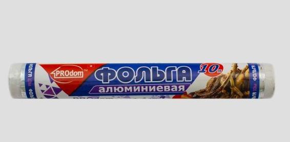 Фольга харчова 10 м ProDom